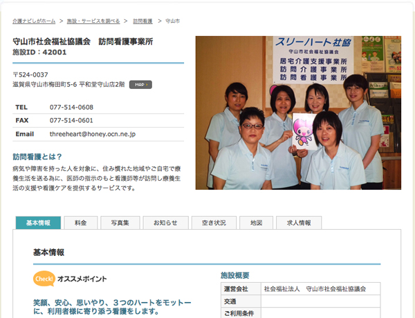 moriyama_blog