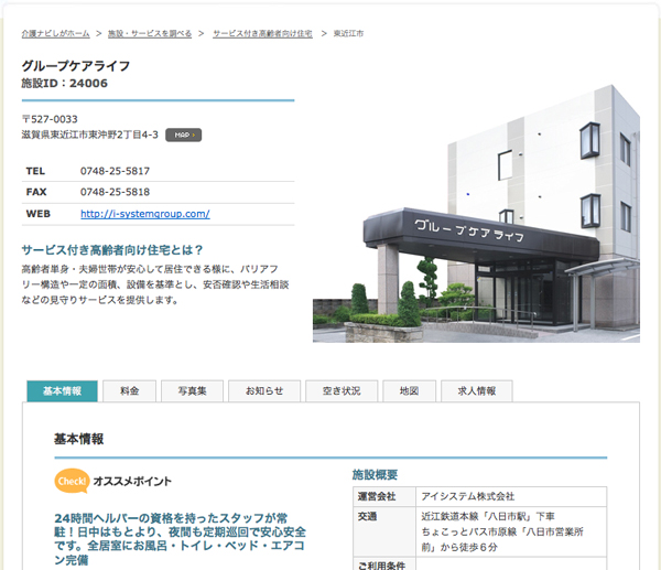 groupcl_blog